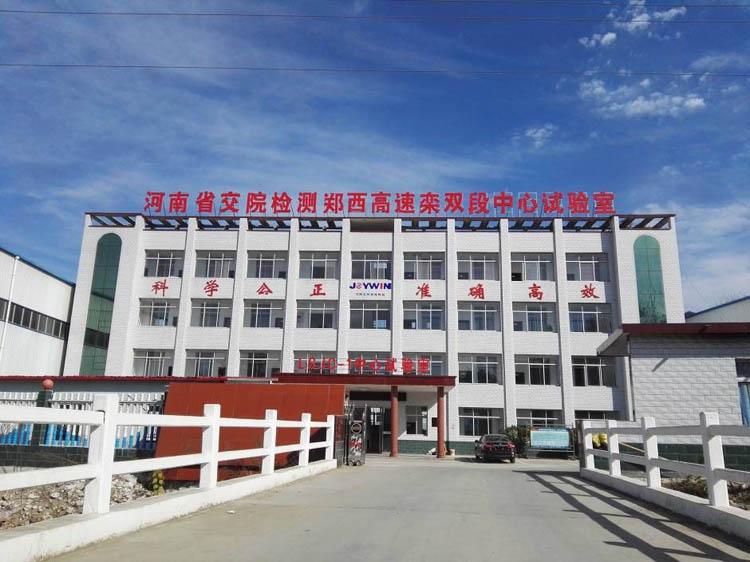 郑西高速公路栾川至双龙段LSJC-1中心试验室(2017-)