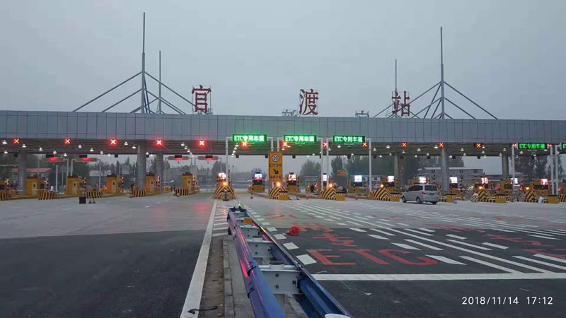 郑州机场至周口西华高速公路二期JXⅡJC-1中心试验室(2015-2018)