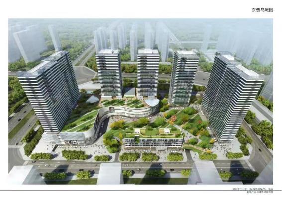 奥马广场设计项目