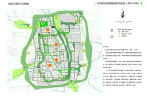 许昌市生物多样性保护规划(2016-2030)》 及生物物种资源普查项目