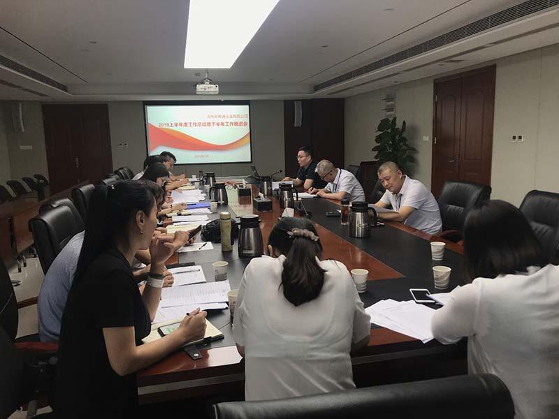 公司党委副书记、副总经理李智来安聚通公司调研指导