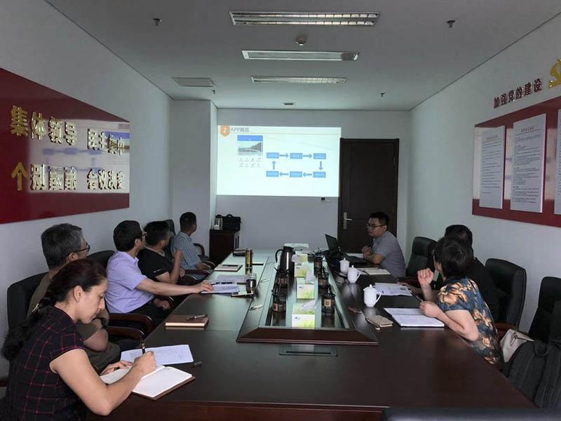 "BIM中心做关于""河南省交通建设质量安全工作平台""功能策划的汇报"