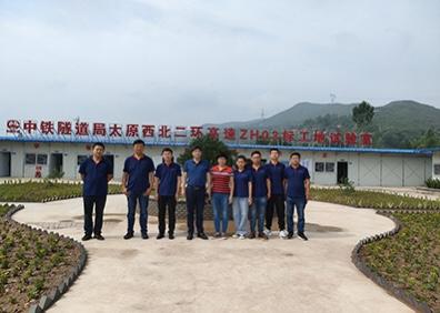 检测科技公司执行董事、经理一行赴太原西北二环高速ZH03标工地试验室调研指导