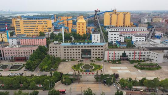 河南省永夏矿区设计及总承包