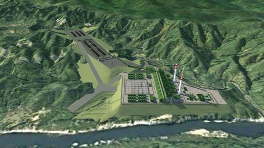 老挝色贡煤矿项目